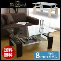 材質 天板:8mm強化ガラス(透明)  棚板:5mmスリガラス 脚:MDF強化紙貼り   サイズ 幅...