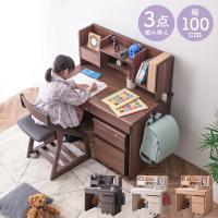 ワイドな100cmデスク 落ち着いた色合いがお部屋にマッチ 書棚・机・ワゴンは、お部屋や成長に合わせ...