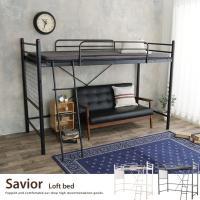 高さ調節可能パイプベッド。お部屋をもっと広々使えるロフトベッド。ベッド下のスペースには、ソファやデス...