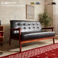 NewRetro2人掛けソファー。懐かしくて落ち着く、なんだかほっとするソファ、そんなソファを追求し...