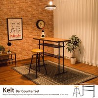 どこか懐かしくて暖かみを感じる「Kelt」シリーズ。カウンターテーブルとスツールがセットになった「バ...