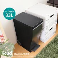 スリムで機能美、ゴミ箱の新しいカタチ、Kcud(クード)にブラックとホワイトが加わりました。 シンプ...