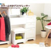 ホワイトを基調にした風格高い寝室収納「Anriシリーズ」。Anriデスクドレッサーは化粧道具のための...