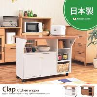 キャスター脚で簡単に移動させることが出来る便利なキッチンワゴン。シンプルなデザインで大容量の収納スペ...