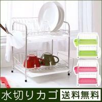 【商品仕様】 ■カラー:ピンク ライトグリーン ホワイト ■材質 本体:ステンレス 水受けトレー:プ...