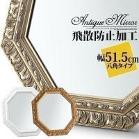インテリアとしてお部屋を演出するアンティークミラーです。 玄関 洗面鏡 店舗用での壁掛け鏡としても♪...