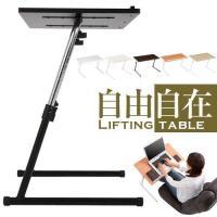 使い勝手に合わせて角度&高さを自由に調節できる昇降テーブルです。 角度や高さに対応できる優れもの! ...