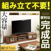 組み立て不要、すぐに使える完成品家具です。  シンプルなデザインに機能も充実したテレビ台。 テレビ周...