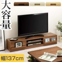 シンプルなデザインに機能も充実したテレビ台。 テレビ周りも綺麗に片付く 大容量 の 収納。 背面には...