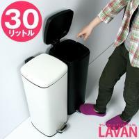 ■商品番号 AAZ1001447  ダストボックス キッチン ダストボックス  【送料無料】ikea...