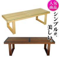 ■商品番号 AAZ1002735  テーブル リビング テーブル ■商品仕様   商品重量:11.2...