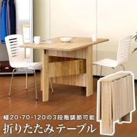 ■商品番号 AAZ1004594  ダイニングテーブル    ダイニングテーブル  【送料無料】ik...