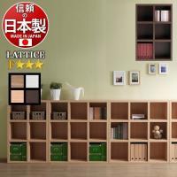 ■商品番号 AIP1002867  おしゃれ 木製 本棚  ■こちらの商品は配送時間指定は出来ません...
