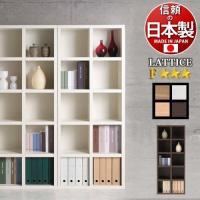 ■商品番号 AIP1002869  おしゃれ 木製 本棚  ■こちらの商品は配送時間指定は出来ません...