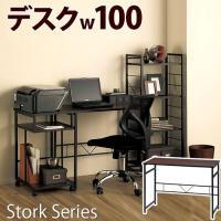 ■商品番号 AKO1001113  パソコンデスク    パソコンデスク ハイタイプパソコンデスク ...