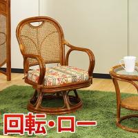 ■商品番号 AKO1001764  籐椅子 高座椅子 ラタンチェア     【送料無料】ikea(イ...