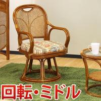 ■商品番号 AKO1001765  籐椅子 高座椅子 ラタンチェア     【送料無料】ikea(イ...