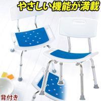 ■商品番号 AKO1001770  風呂いす/椅子/イス/バスチェアー  老人ホーム/病院/クリニッ...