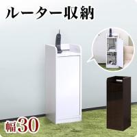 ■商品番号 AKU1003484  商品サイズ:約幅30x奥行29.5x高さ80cm  電話台 FA...