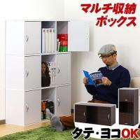 ■商品番号 AKU1004717  本棚 ラックでもテレビ台でも電話台でも使える! 扉付き本棚 ブッ...