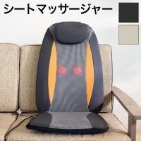 ■商品番号 AKU1004718  ■商品仕様 材質:合成皮革  重量:約1.6kg(ACアダプター...