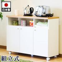 ■商品番号 aku1005294  人気のキッチンカウンター カウンターワゴン  レンジ台 食器棚 ...