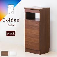 黄金比家具シリーズのゴールデンFAX台・扉1枚タイプ。 最も美しいといわれている黄金比率でできた電話...