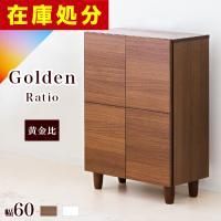 黄金比家具シリーズのゴールデンFAX台・木脚付きタイプ。 最も美しいといわれている黄金比率でできた電...