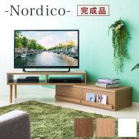 テレビ台 伸縮 北欧 ローボード ノルディコ 完成品 薄型