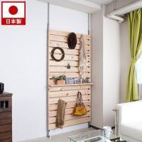 ■商品番号 ANS1004662  ウォールラック/飾り棚/突っ張りラック  本体サイズ:(約)幅9...