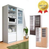 ■商品番号 ANS1006321  レンジ台 食器棚 キッチンボード レンジボード  【送料無料】i...