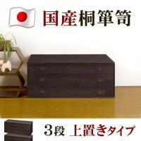 ■商品番号 ANS1006521  【送料無料】ikea(イケア)派にもオススメ!格安/インテリア/...