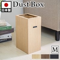 ■商品番号 BHT1007080  日本製ならではの品質、上質な暮らしに寄り添う逸品。美しい木目を生...
