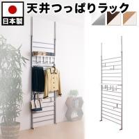 ■商品番号 na-nj-0001  ハンガーラック スチール ハンガーラック  【送料無料】ikea...