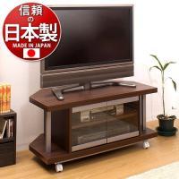 ■商品番号 na-nj-0024  家具    ※こちらの商品はご注文から10営業日での出荷となりま...