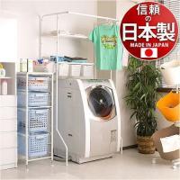 ■商品番号 na-nj-0069  洗濯機ラック  【送料無料】ikea(イケア)派にもオススメ!格...