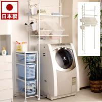 ■商品番号 na-nj-0071  洗濯機ラック  【送料無料】ikea(イケア)派にもオススメ!格...