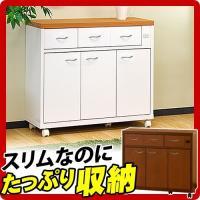 ※ お客様組み立て品です。  ※北海道・沖縄・離島は別途送料がかかります。   ■キッチンカウンター...