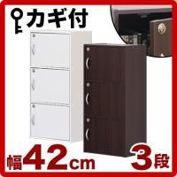 ■商品番号 SB23687  AKU1004731  ■商品仕様 プリント化粧繊維板  付属専用鍵×...