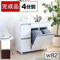 ■商品番号 SB23713-15  家具     【送料無料】ikea(イケア)派にもオススメ!格安...