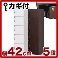 ■商品番号 SB2381323815  AKU1004733  ■商品仕様 プリント化粧繊維板  付...