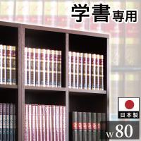 ■商品番号 SB40228  【送料無料】ikea(イケア)派にもオススメ!格安/インテリア/販売【...