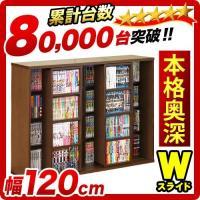 ■商品番号 SB92015  CDラック CD収納 CDラック  【送料無料】ikea(イケア)派に...