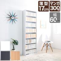 ■商品番号 SB92038  ■商品サイズ 本体:(約)幅600×奥行170(地板含む220)×高さ...