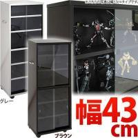 ■商品番号 SB9730827035  コレクションケース フィギュア コレクションケース  【送料...