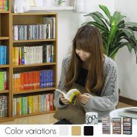 幅45cmとスリムな薄型文庫本棚です。 2枚の可動棚で高さ調整できる、高さ90cmとロータイプなシン...