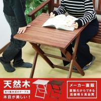 簡単に折りたたみが可能な木製のテーブルです。 幅60cmは、ちょっとした作業に丁度良いサイズ。 読書...