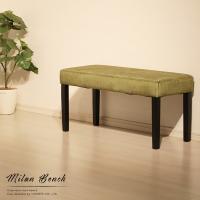 アンティークな雰囲気が漂うシックなデザイン。 高級感あるジャガード織りが人気のベンチです。 約6kg...