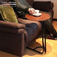 ンプルながらモダンな北欧風デザインで木目がおしゃれなサイドテーブルです。 脚部はスチール製で高さ調節...
