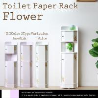 トイレのデットスペースに上手に収納 常に清潔で快適な空間を演出する事が可能なトイレラックです。 2タ...